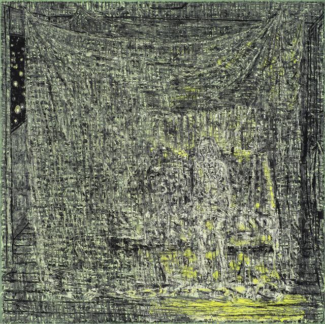 , 'The Room,' 2016, Gallery Hyundai