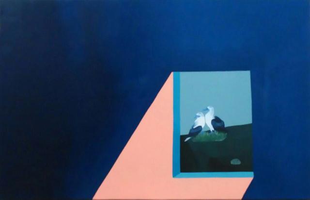 , 'Sin título,' 2015, Pepe Cobo