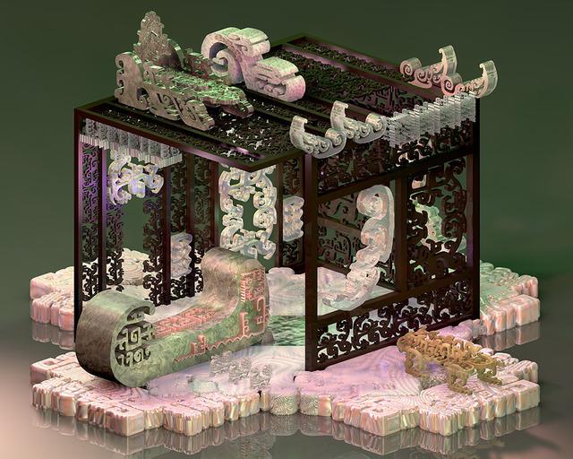 , 'Moon Cavern,' 2013, Upfor