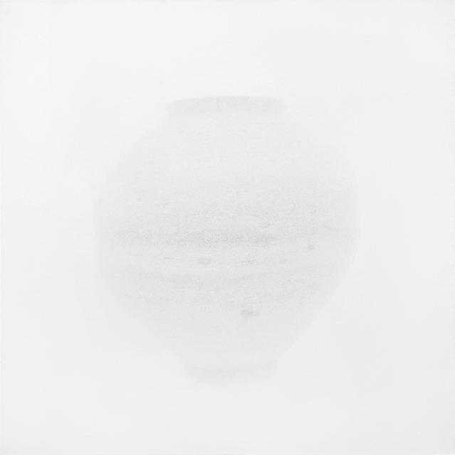Jeong Ho Heo, 'Munjado (Word Painting) No. 8', 2019, Kate Oh Gallery
