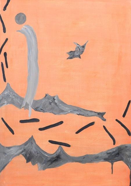 , 'イヌについて,' 2015, KOKI ARTS