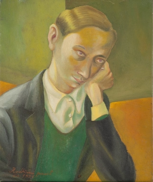Yuri Rodkin, 'Untitled', 1996, Aste Boetto