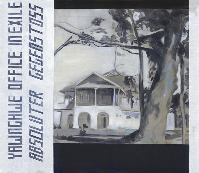Sawangwongse Yawnghwe, 'House in Rangoon', 2019, TKG+