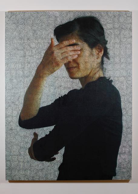 , 'Mohr Portrait 3,' 2017, Advocartsy