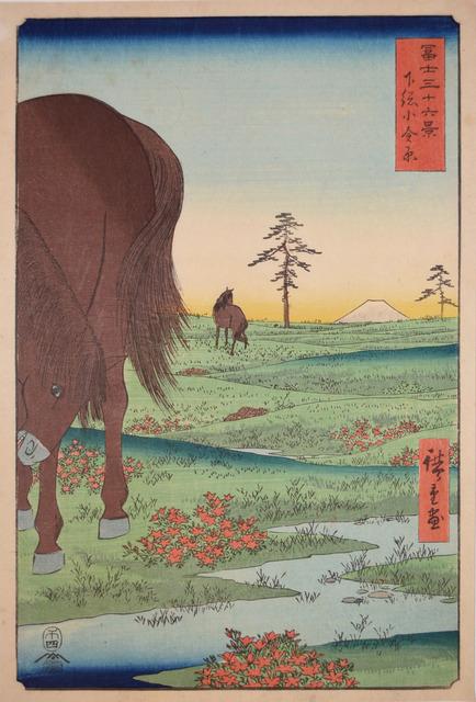 , 'Koganegahara, Shimosa,' 1858, Ronin Gallery
