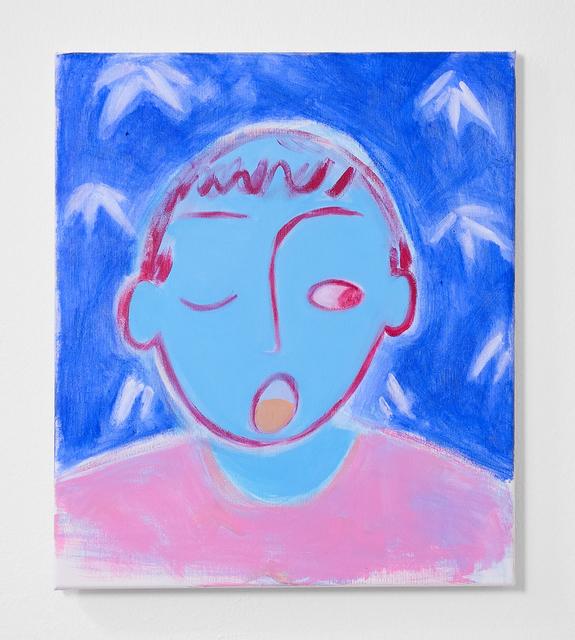 , 'Mirror Neuron,' 2018, V1 Gallery