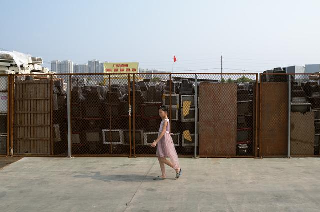 , 'Shanghai XVII,' 2016, Longmen Art Projects