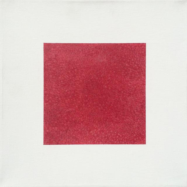 , 'Adumim Alef,' 1980, Caldwell Gallery Hudson