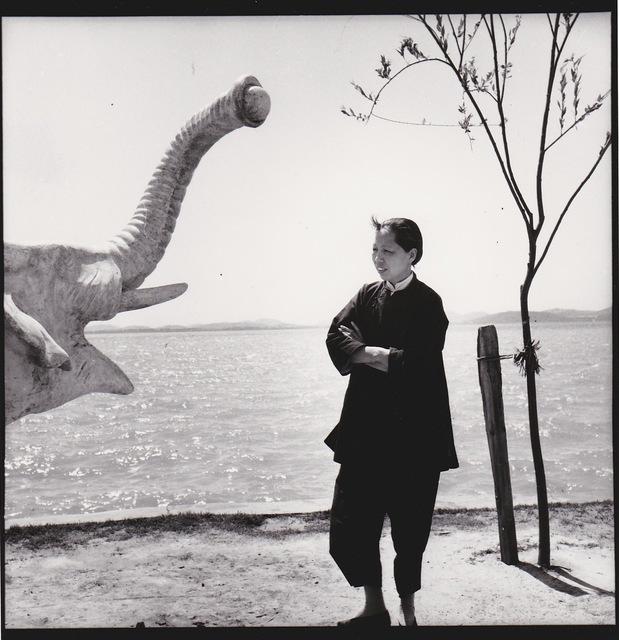 , 'Chine, lieu touristique,' 1957, Galerie Nathalie Obadia