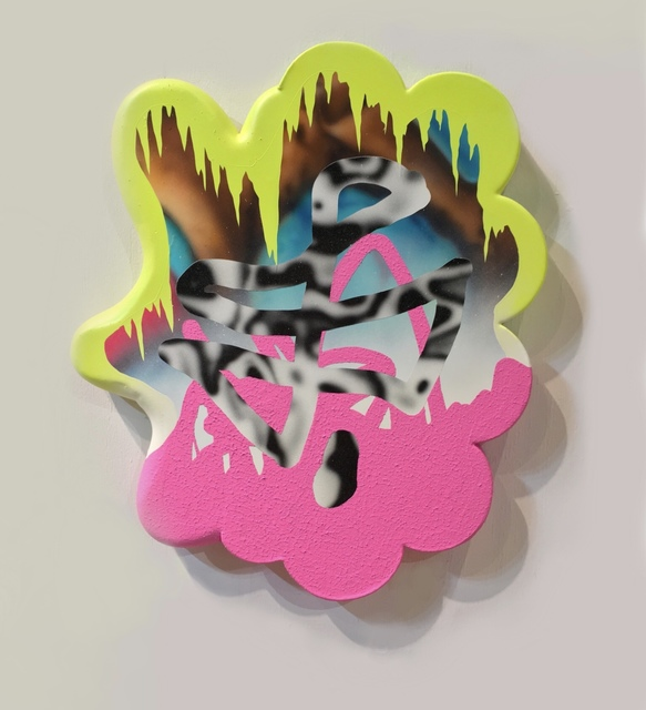 , ' Sketchy,' , Mirus Gallery