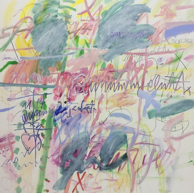 , 'Erased Painting,' 2018, Drina Gallery