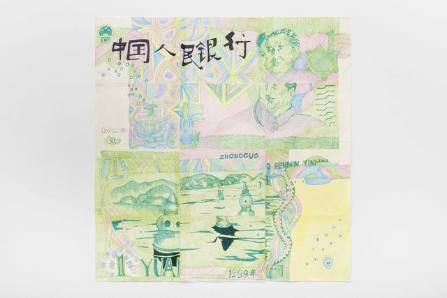 , 'Mao Zedong (banknote),' 2017, Pilar Corrias Gallery