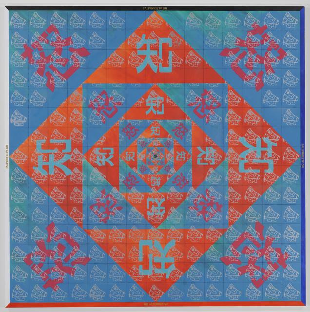 , 'Struggling Mandala,' 2015, Ota Fine Arts