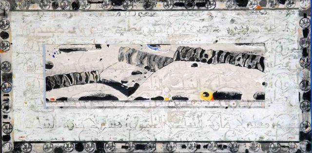 Nizar Sabour, 'THE PROTECTERS OF AL QALAMOUN', 2014, Painting, MIXED MEDIA ON CANVAS, Mark Hachem Gallery
