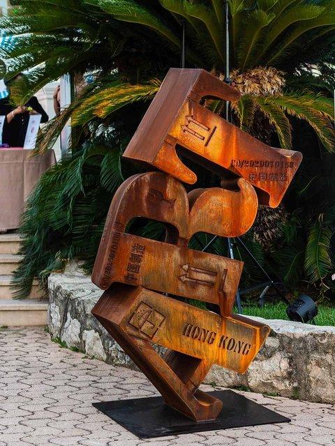 Stéphane Cipre, 'ART', 2019, Sculpture, Corten steel, Bogena Galerie