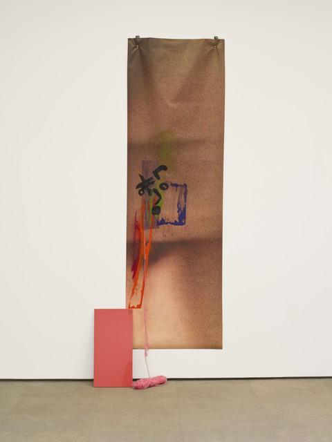 , '#622 Palpable Glyphic Rapture ,' 2014, Galerie Nathalie Obadia