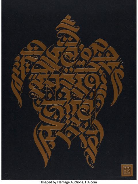 Cryptik, 'Ahimsa (two works)', 2017, Heritage Auctions