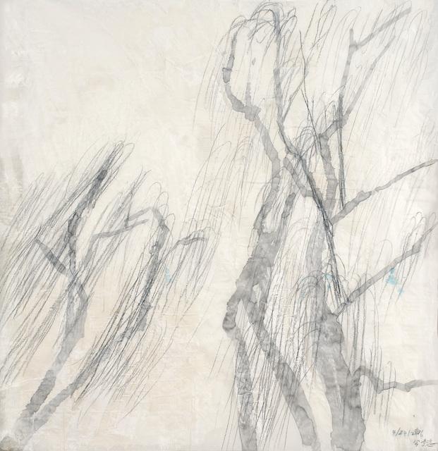 , 'Willow0427,' 2016, Galerie du Monde