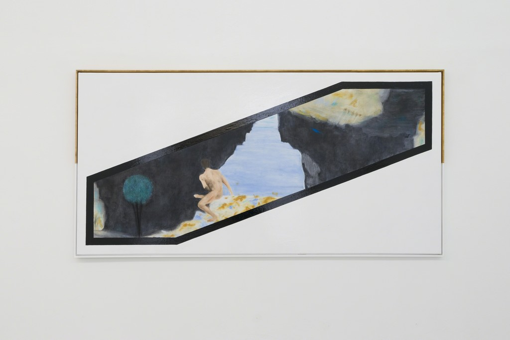 Thomas Jeppe, 'My Memories (Ravine), 2016