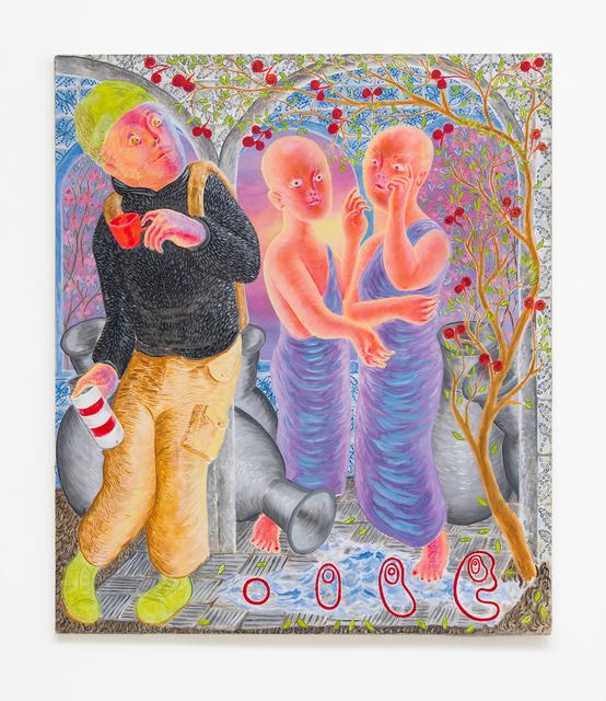 , 'Psi-Ego,' 2016, M+B