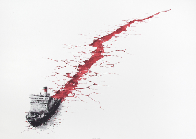 Pejac, 'Wound', 2016, Julien's Auctions