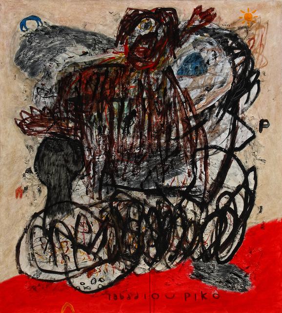 , 'Follow the Sun,' 2015, NUNU FINE ART