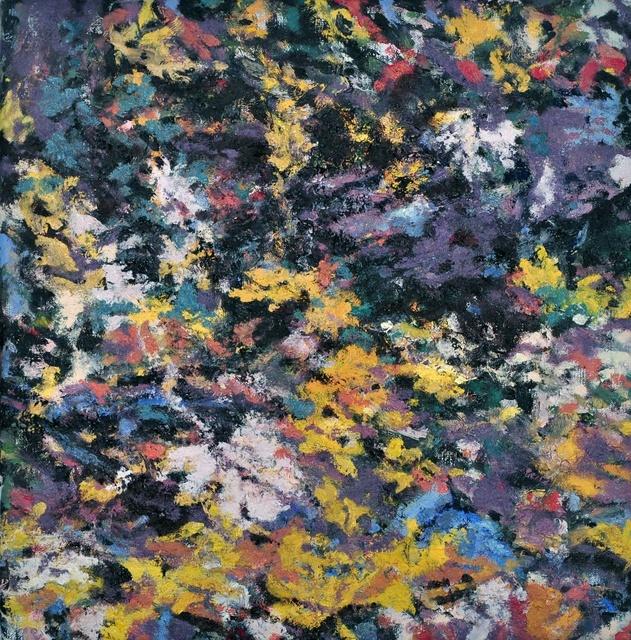 , 'Inside Rex #2,' 2015, Amos Eno Gallery