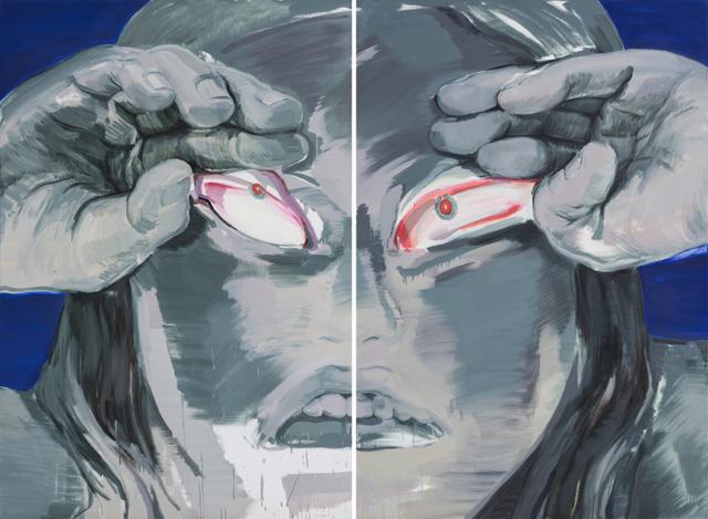 , 'Eye Rubber,' 2017, Hakgojae Gallery