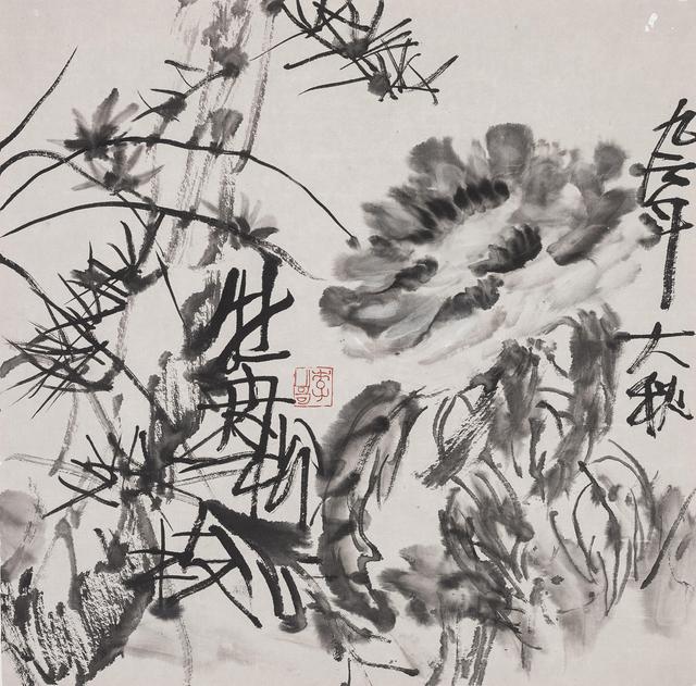 Li Jin 李津, 'Wild Cursive Series: Peony 狂草系列:牡丹', 1996, Ink Studio