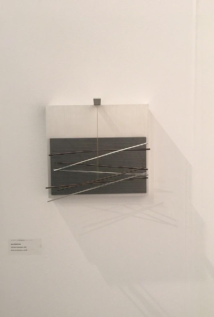 """Jesus-Rafael SOTO : Vibrations Metalliques, 1969, silkscreen, aluminum, metal elements, mono-filament, edition of 250, signed verso, 11 x 12 x 5 """""""