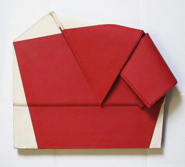 , 'Relevo (N1),' 2015, Galeria Leme