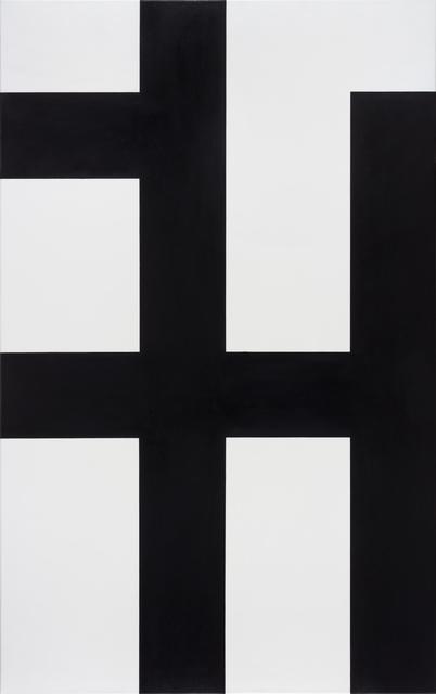 , 'Untitled,' 1990, Galerie nächst St. Stephan Rosemarie Schwarzwälder