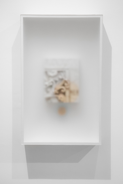 , 'MIV,' 2012, Emerson Dorsch