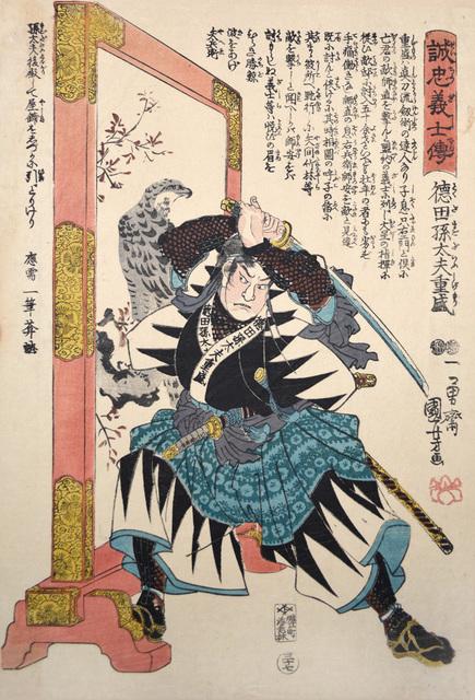 , 'Tokuda Magodayu Shigemori ,' ca. 1847, Ronin Gallery