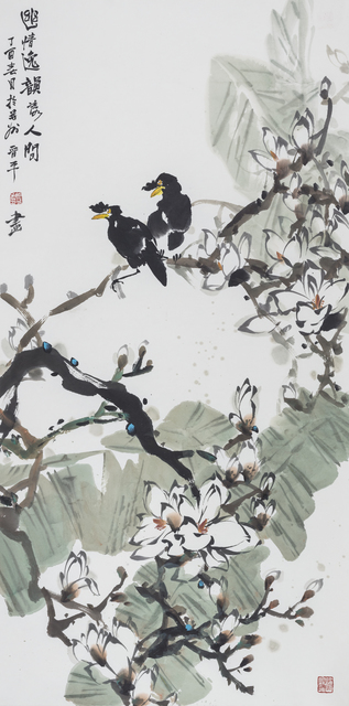 , 'Ink On Paper 幽情逸韻落人間,' 2017, Hangzhou Calligraphy and Painting Society