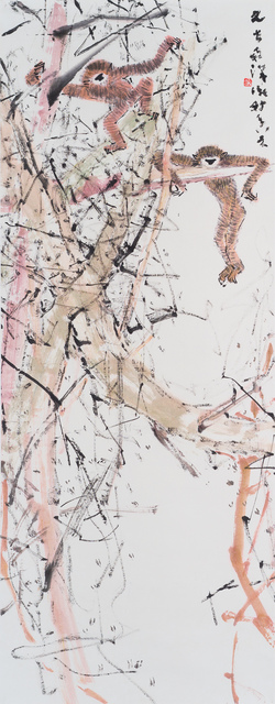 Chen Wen Hsi, 'Two Gibbons', 1986, 33 Auction