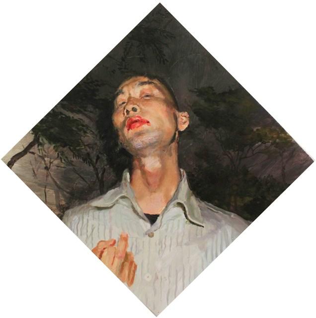 , 'F*ck,' 2014, Ethan Cohen New York