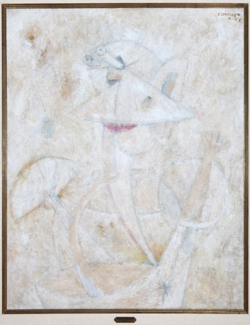 , 'Personaje con Abanico ,' 1955, GALERÍAS A. CRISTOBAL