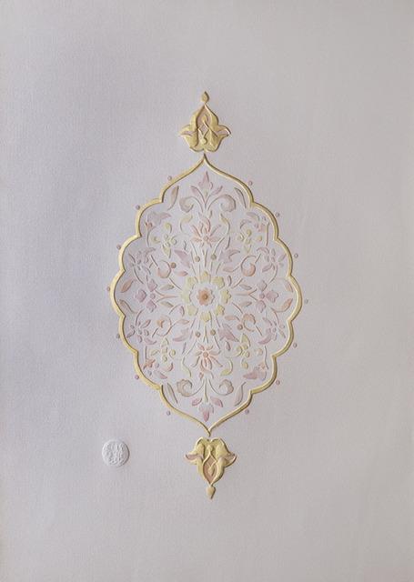 , 'Untitled 18,' 2014, Hafez Gallery