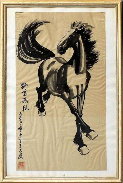 Unknown, 'Black Horse', Early 20th Century, Wallector