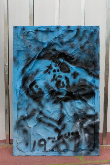 Zhou Yilun 周轶伦, 'The Answer (Blue)', 2019, Beijing Commune