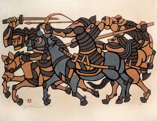 , 'Warriors,' 1982, Ronin Gallery