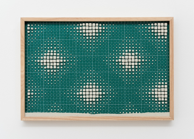 , 'Erased composition (grid II),' 2017, Galeria Luisa Strina