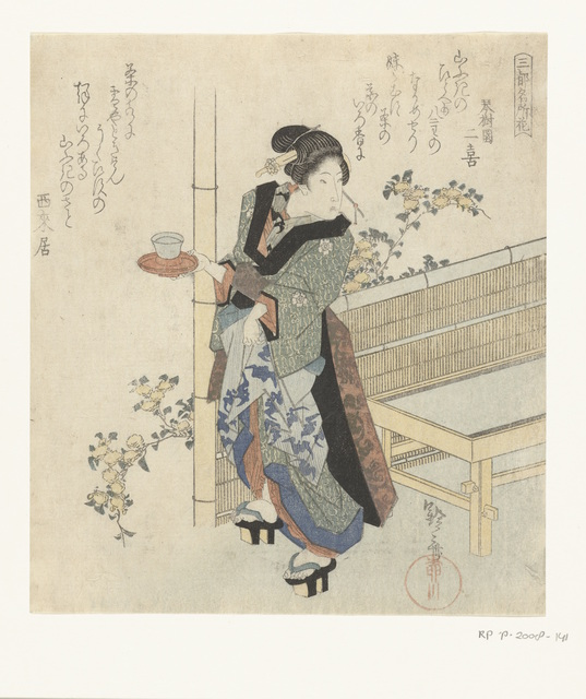 , 'Waitress at Yamabuki flowers,' ca. 1827, Rijksmuseum