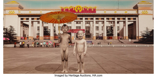 Childhood Memory- Chinese Historical Museum