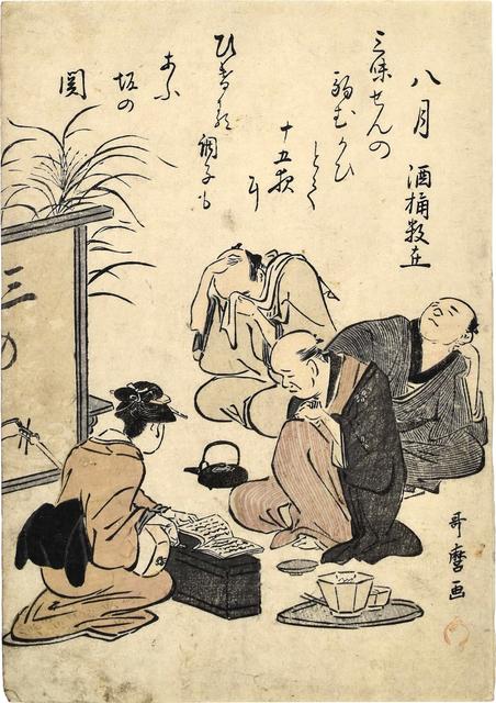 Kitagawa Utamaro, 'Customs of the Twelve Months with Kyoka: Eighth Month', ca. 1790-91, Scholten Japanese Art