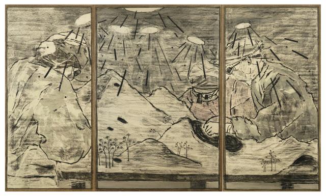 , 'Landscape in operation,' 2018, Blindspot Gallery