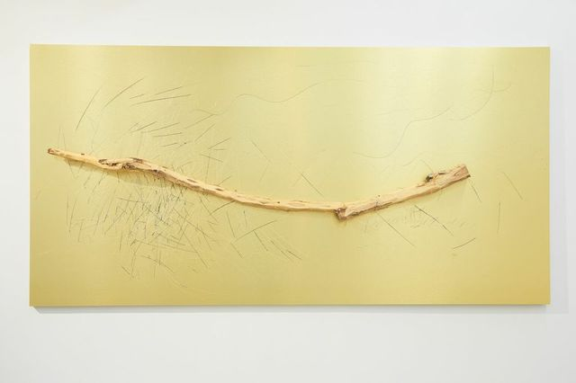 , 'Golden IV,' 2013, Gallery EXIT
