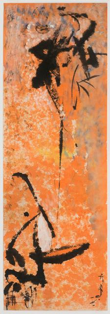 , 'Untitled,' 1959, Richard Saltoun