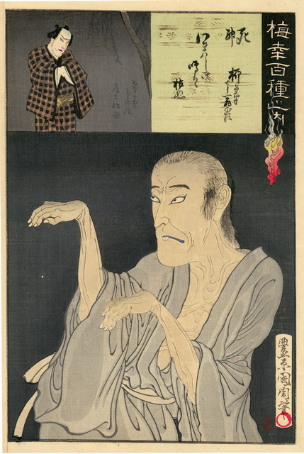 , 'Shinigami; the god of death,' 1893, Egenolf Gallery Japanese Prints & Drawing